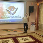 Дунаева Елена Владимировна