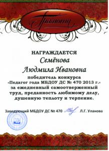 gramota11
