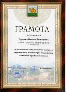 gramota6