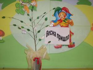 """Выставка """"Весна пришла"""""""
