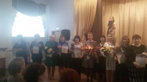"""Конкурс """"Учитель года 2014"""". Челябинск"""